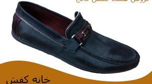تولیدانواع کفش