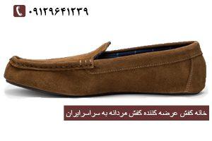 فروش عمده کفش چرم گیوه